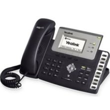 I love my new YeaLink T26P SIP IP-Phone on my WireSpeed Hosted PBX